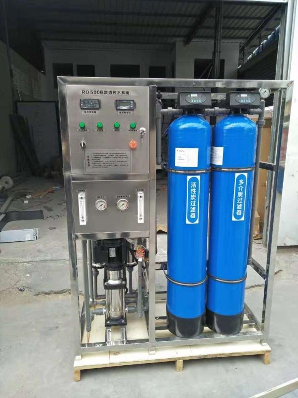 RO 500反渗透纯水系统